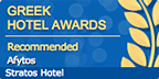 greek hotel awards